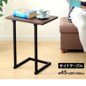 サイドテーブル 北欧 アンティーク アイリスオーヤマ おしゃれ 木製 テーブル ベッド テーブル SDT-45 ブラウンオーク/ブラック机 木製 木目調 シンプル【拡】 新生活