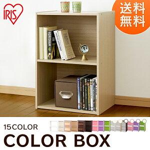 https://image.rakuten.co.jp/kaguin/cabinet/waku0920_100/i256180f_01_0920.jpg
