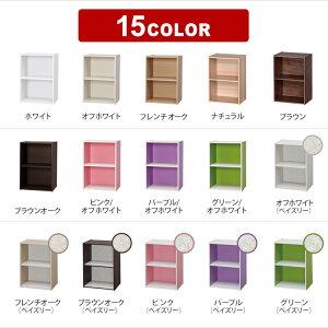 https://image.rakuten.co.jp/kaguin/cabinet/jishahin13/i256180f_02.jpg