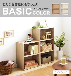 https://image.rakuten.co.jp/kaguin/cabinet/jishahin13/i256180f_03.jpg