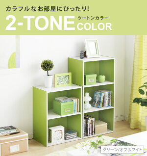 https://image.rakuten.co.jp/kaguin/cabinet/jishahin13/i256180f_07.jpg