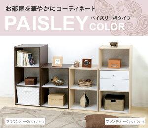 https://image.rakuten.co.jp/kaguin/cabinet/jishahin13/i256180f_09.jpg