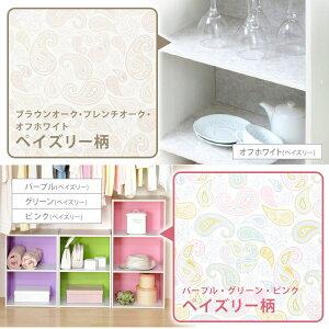 https://image.rakuten.co.jp/kaguin/cabinet/jishahin13/i256180f_10.jpg