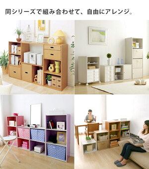 https://image.rakuten.co.jp/kaguin/cabinet/jishahin13/i256180f_14.jpg