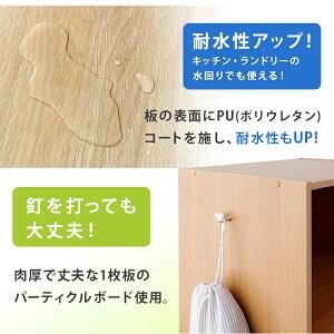 https://image.rakuten.co.jp/kaguin/cabinet/jishahin13/i256180f_16.jpg