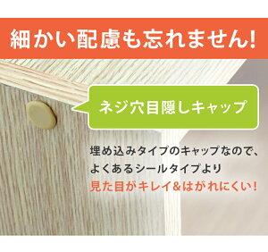 https://image.rakuten.co.jp/kaguin/cabinet/jishahin13/i256180f_17.jpg