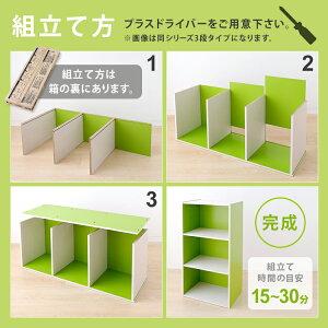 https://image.rakuten.co.jp/kaguin/cabinet/jishahin13/i256180f_20.jpg