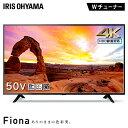 4K対応液晶テレビ 50インチ ブラック 50UB10P送料無料 4K対応 地デジ BS CS テレビ 液晶テレビ アイリスオーヤマ