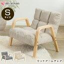 座椅子 リクライニング チェア 椅子 おしゃれ 折りたたみ Sサイズ WAC-S ファブリック/グレー コーデュロイ/ベージ…