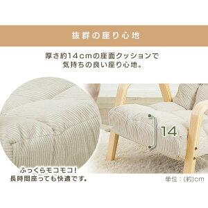 https://image.rakuten.co.jp/kaguin/cabinet/smn0707/531268-3.jpg