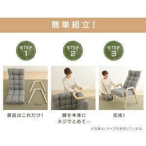 https://image.rakuten.co.jp/kaguin/cabinet/smn0707/531268-7.jpg
