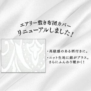 【送料無料】エアリー敷き布団シングルASF-Sグレーアイリスオーヤマ