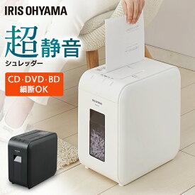 超静音シュレッダー P6HCS送料無料 超静音 パーソナルシュレッダー A4対応 コピー用紙 CD DVD BD ディスク クロスカットタイプ 個人情報 書類 静か うるさくない アイリスオーヤマ