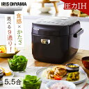 圧力IHジャー炊飯器5.5合 KRC-PD50-T ブラウン送料無料 銘柄炊き 圧力IHジャー炊飯器5.5合 炊飯器 炊飯ジャー 炊飯 IH…
