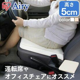 エアリーシートクッション CARS-4040 アイボリー・ベージュ・ブラウン・ネイビー【エアリーマットレス】 高反発 体圧分散 快眠 肩こり オールシーズン アイリスオーヤマ [airy] 新生活