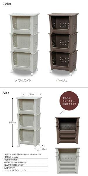 https://image.rakuten.co.jp/kaguin/cabinet/jishahin4/267745_2-e.jpg