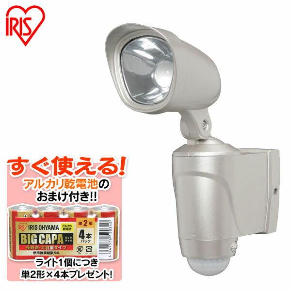 【送料無料】【センサーライト LED 屋外 屋内】LEDセンサーライト LSL-3S2灰 電池付 アイリスオーヤマ