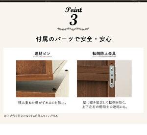 https://image.rakuten.co.jp/kaguin/cabinet/kasutamu-cabinet/7092901-13.jpg
