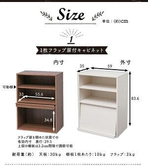 https://image.rakuten.co.jp/kaguin/cabinet/kasutamu-cabinet/7092901-14.jpg