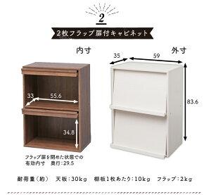 https://image.rakuten.co.jp/kaguin/cabinet/kasutamu-cabinet/7092901-15.jpg