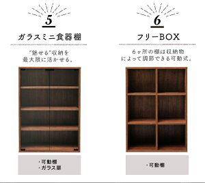 https://image.rakuten.co.jp/kaguin/cabinet/kasutamu-cabinet/7092901-4.jpg