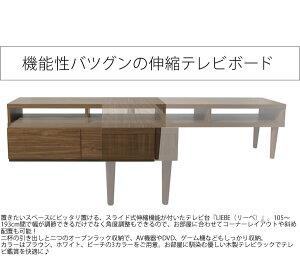 https://image.rakuten.co.jp/kaguin/cabinet/liebe/7038147-2.jpg