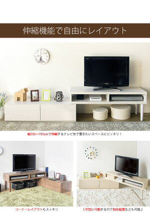 https://image.rakuten.co.jp/kaguin/cabinet/liebe/7038147-3.jpg