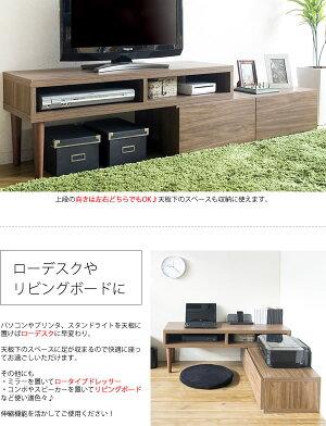 https://image.rakuten.co.jp/kaguin/cabinet/liebe/7038147-4.jpg