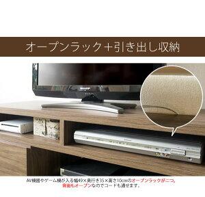 https://image.rakuten.co.jp/kaguin/cabinet/liebe/7038147-5.jpg