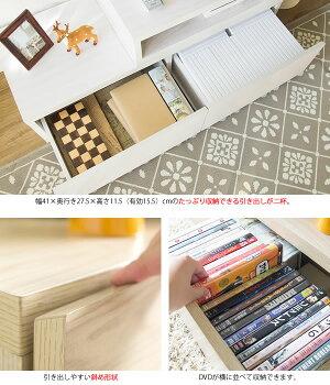 https://image.rakuten.co.jp/kaguin/cabinet/liebe/7038147-6.jpg