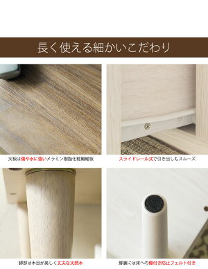 https://image.rakuten.co.jp/kaguin/cabinet/liebe/7038147-7.jpg
