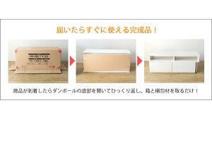 https://image.rakuten.co.jp/kaguin/cabinet/liebe/7038147-8.jpg