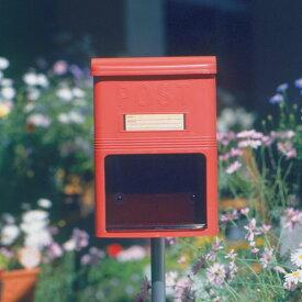 アイリスポストPH-380N 朱色・青銅色 郵便物 ポスト 玄関収納 プラスチック製 アイリスオーヤマ 新生活