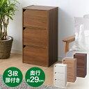 収納ボックス おしゃれ カラーボックス 扉付き おしゃれ 収納ケース 収納棚 スリム 小物 キッチン アイリスオーヤマ 3段 モジュールボックス 収納 棚 フリーラック コンパクト 一人暮らし 子供部屋 子ども部屋 MDB-3D