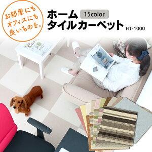https://image.rakuten.co.jp/kaguin/cabinet/waku0920_100/7028418-15color_0920.jpg