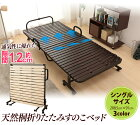 https://image.rakuten.co.jp/kaguin/cabinet/waku0920_500/7046872-1_0920.jpg