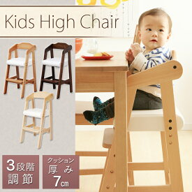 椅子 子供 椅子 木製 キッズチェア ハイチェア 木製ベビーチェア 子供 椅子 子供イス 子ども こども お子様 天然木 チェアー 子供用 椅子 イス ダイニングチェア いす おしゃれ かわいい 高さ調整 食事 シンプル 茶 北欧 6歳未満 新生活【D】