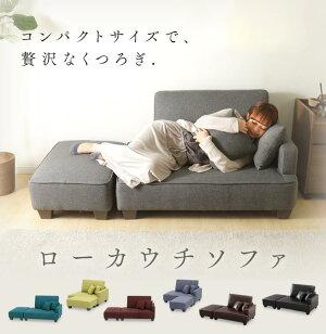 https://image.rakuten.co.jp/kaguin/cabinet/smn-0628/7094669-2.jpg