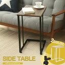 サイドテーブル テーブル STB-C001WNおしゃれ 木製 サイドテーブル キッチン アイアン キャスター シンプル アジャス…