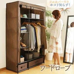 https://image.rakuten.co.jp/kaguin/cabinet/waku0920_100/7284099-2_0920.jpg