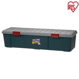 RV BOX 1150D グレー/ダークグリーン 工具 レジャー用品 キャンプ用品 車内 深型 アイリスオーヤマ 新生活