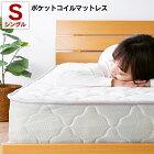 https://image.rakuten.co.jp/kaguin/cabinet/waku0920_100/7070052_0920.jpg