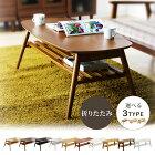https://image.rakuten.co.jp/kaguin/cabinet/ebato/tasha/9504644-1n.jpg