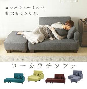 https://image.rakuten.co.jp/kaguin/cabinet/smn-0628/7094669-3.jpg