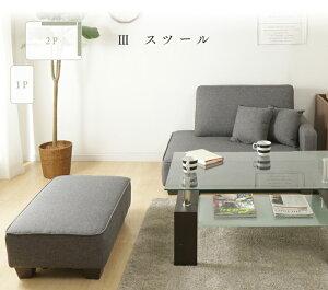 https://image.rakuten.co.jp/kaguin/cabinet/smn-0628/7094669-15.jpg