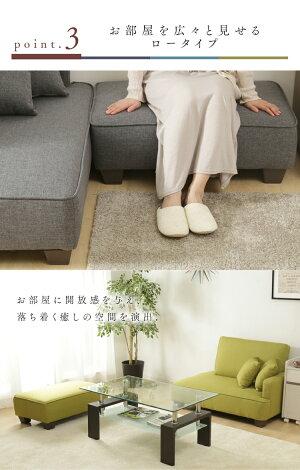 https://image.rakuten.co.jp/kaguin/cabinet/smn-0628/7094669-17.jpg