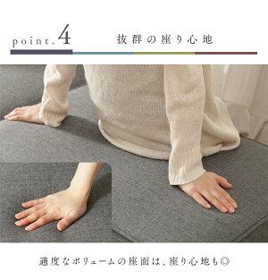 https://image.rakuten.co.jp/kaguin/cabinet/smn-0628/7094669-18.jpg