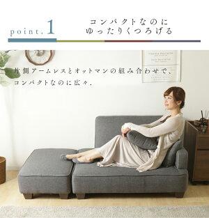 https://image.rakuten.co.jp/kaguin/cabinet/smn-0628/7094669-7.jpg