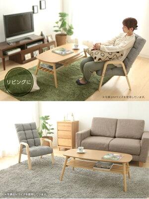 ウッドアームチェアSサイズWAC-Sファブリック/グレーコーデュロイ/ベージュチェアパーソナルチェア1人掛け腰かけリビングチェアウッドアーム椅子座椅子アイリスオーヤマ