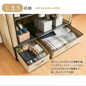 https://image.rakuten.co.jp/kaguin/cabinet/smn0831/7284099-11.jpg